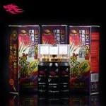 (three special price) NightWolf  - Men's external time delay spray