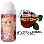 日本Magic Eyes. 自慰器專用免清洗玫瑰潤滑液-370ml
