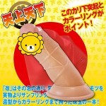 日本A-ONE 天上天下【改】雙重材質構造擬真陽具