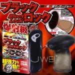 日本A-ONE.Black Rock 爆射級龜頭震動7段激震龜頭加強型自慰器