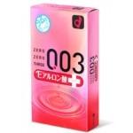 岡本。零零三 0.03 透明質酸 (日本版) 10 片裝