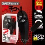 日本NPG*WooHaa 5×6段變頻人體工學設計防水迷你跳蛋(黑)