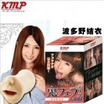 日本KMP 口內鬼畜 波多野結衣 口交自慰器