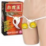 日本Wins 白虎王3D造型磁力球矽膠穿戴