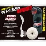 日本A-one B-monster 紅環 飛機杯