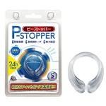 日本P-Stopper 包莖矯正訓練環 S碼