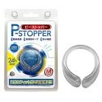 日本P-Stopper 包莖矯正訓練環 M碼
