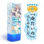 日本EXE★G PROJECT X PEPEE冰涼涼潤滑液-220ml
