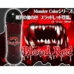 日本 EXE Monster color [Blood RED] 潤滑油