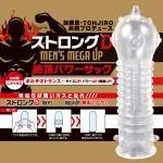 日本EXE*Strong D MEN'S MEGA UP 絕頂強力套環 嫩穴衝擊 男用加長套