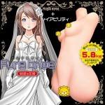 日本Magic Eyes Pure bride純潔花嫁5.8kg女體