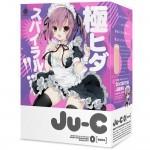 日本EXE Ju-C 0 絕對快感螺旋狀男用自慰套 動漫自慰套