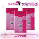 (3盒特惠價)KKPLUS女用爆水高潮液 性慾增強催情