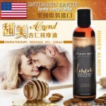 Intimate Earth Massage Oil - 120 ml Honey Almond