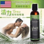 Intimate Earth Massage Oil - Grass 120ML