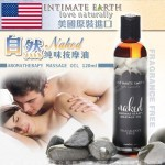 Intimate Earth Sensual Massage Oil (120 mL), Naked