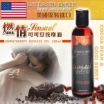 Intimate Earth Sensual Massage Oil (120 mL), Cocoa Bean and Gogi Berry