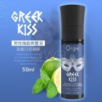 葡萄牙Orgie GREEK KISS 男同志用 後庭快感加強口交凝膠 (可食用)- 50ml