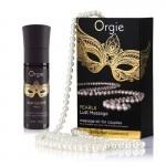 葡萄牙Orgie Pearls Lust Massage Set珠戀調情套装(珠鍊+潤滑液)