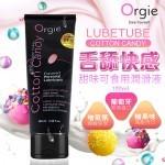 葡萄牙Orgie Lube Tube Cotton Candy 棉花糖口交潤滑液-100ml