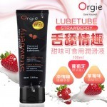 葡萄牙Orgie Lube Tube Strawberry 草莓口交潤滑液-100ml
