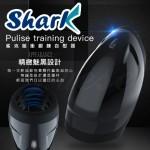 日本Rends.鯊克Shark 脈衝鍛鍊雙馬達震動自慰器