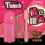 NPG*Touch vibrator