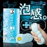 日本MENS MAX*FEEL3 BUBBLE 獨特汽泡結構自慰器