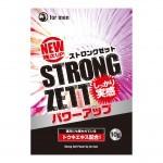 日本STRONG ZETT POWER UP FOR MEN男性威力提升液 10g★持久增大 -10g-