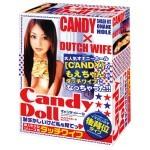 日本小甜甜娃娃 前後慣通 充氣娃娃(正常位、背後位)