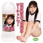 日本NPG 愛須心亞・淫臭愛液潤滑-200ml 潤滑液