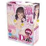 New Dolls Sequel Shion Missionary Style Air Doll