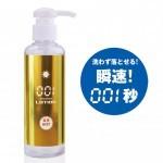 日本SSI JAPAN 免洗001秒溫感HOT潤滑液-180ml