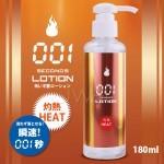 Warming Wash-Free Lubricant 180ML - Heat