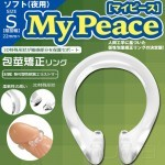 My Peace Soft Nighttime S size