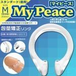 日本SSI My Peace Standard 包茎矯正環-M size (日用)