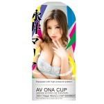 日本NPG AV ONA CUP自慰杯_永井14