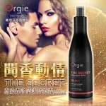 葡萄牙 Orgie THE SECRET SEDUCTION 真愛費洛蒙調情香水噴霧