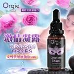葡萄牙 Orgie Orgasm Drops 密豆快感增強液