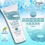 葡萄牙Orgie - 冰爽潤滑油 COOL- 150ml