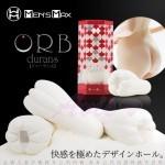 日本MEN'S MAX ORB durans女神的嫩肌 杜蘭斯 純感吸吮名器