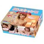 日本KMP 3D模組 半身掃瞄 星美梨香 仿真乳房 3KG
