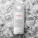 日本TENGA-PLAY GEL-RICH AQUA 濃厚型潤滑液(白)150ml