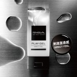 日本TENGA-PLAY GEL-DIRECT FEEL 鮮明觸感型潤滑液(黑)150ml