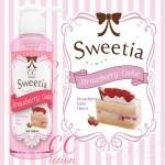 日本SSI CC香甜潤滑劑 草莓蛋糕味 - 180ml