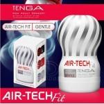 日本TENGA AIR-TECH FIT 舒適空壓飛機杯-柔情型 (白) 可重複使用