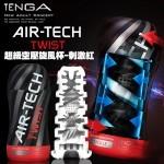 日本TENGA-超級空壓旋風杯飛機杯(重複使用)刺激紅