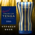 日本TENGA飛機杯 紀念杯全新改版 擠捏杯豪華版