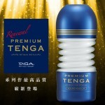 日本TENGA飛機杯 紀念杯全新改版 扭動杯豪華版