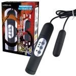 日本Toysheart CRONOS Black 防水變頻震蛋 黑色